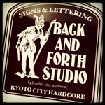 BACK AND FORTH STUDIO blog