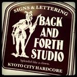 BACK AND FORTH STUDIO blog